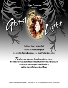 ghost_light_flyer_art